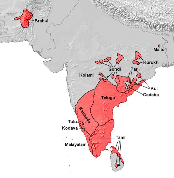 எங்கிருந்தோம் | எப்போது வந்தோம் | யார் நாம்