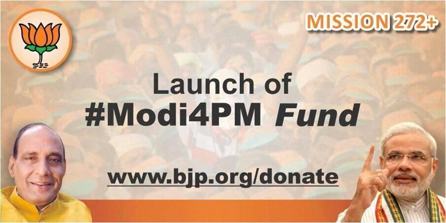 Modi for PM